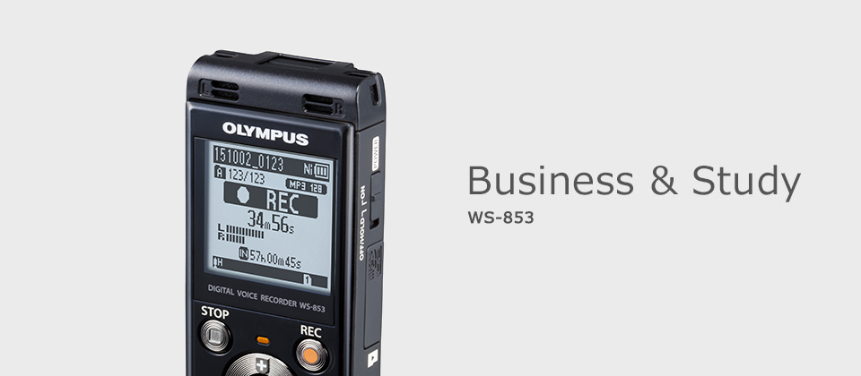 WS-853 Digital Audio Recorder