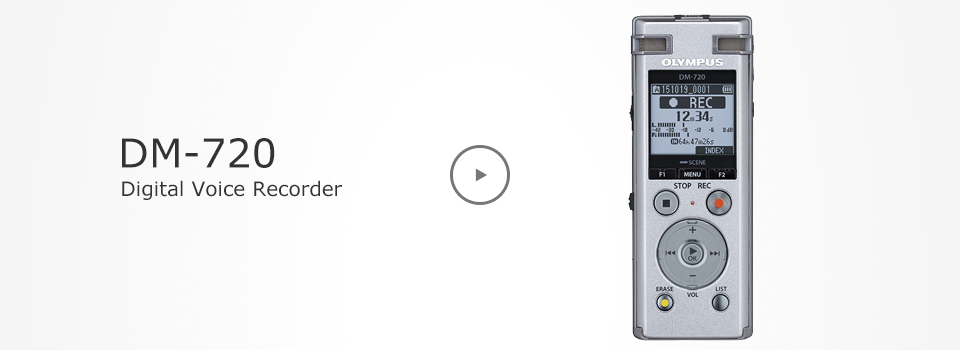 Digital Voice Recorder DM-720 | Business | Olympus