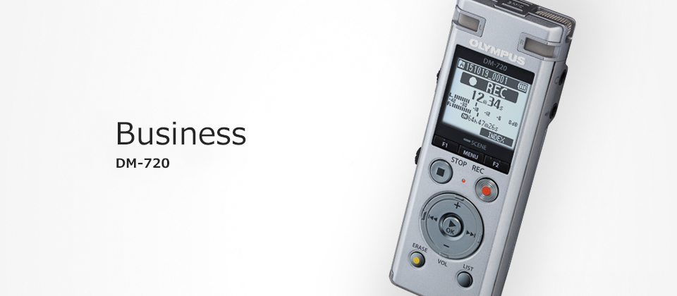 DM-720 Digital Audio Recorder
